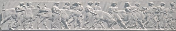 Scene form the Elgin Marbles miniature showing livestock